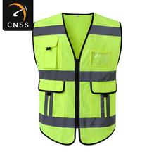反光背心马甲交通骑行环卫荧光背心施工安全可印字