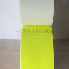 荧光黄阻燃反光布