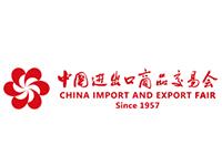 第124届中国进出口商品交易会(秋季广交会)